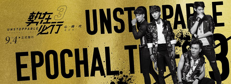 Unstoppable 3-Epochal Times