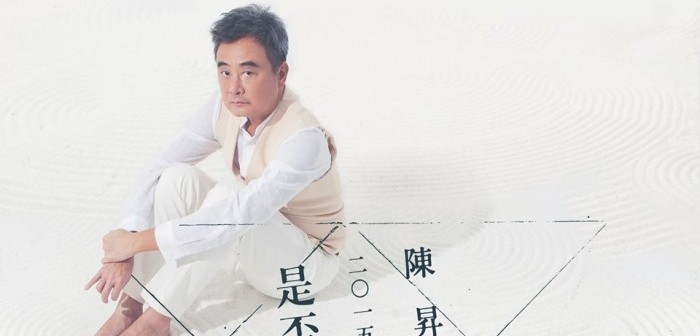 Bobby Chen's Latest Duet Music Video is One to Remember