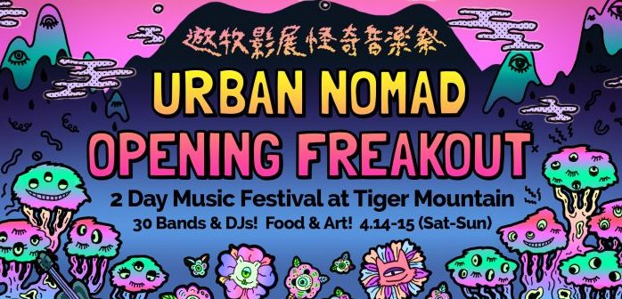 Garage Rock & Neo-Psychedelia Headlines Urban Nomad Opening Freakout 2018