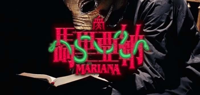 "Hottest Metalcore Band Flesh Juicer Showcases the Deepest Darkness in the Trench ""Mariana"""