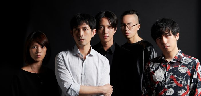 "Taiwan Post-Punk Iconic Band SEN Announces Debut Album SEN and Releases Their Music Video For ""Impulse"""