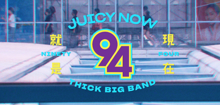 "Pop Punk Force Thick Big Band Knows ""It's Time"" to Live Their Best Life"