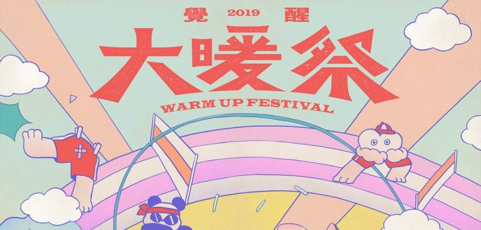 Warm Up Fest 2019, Turning it Up in Taipei
