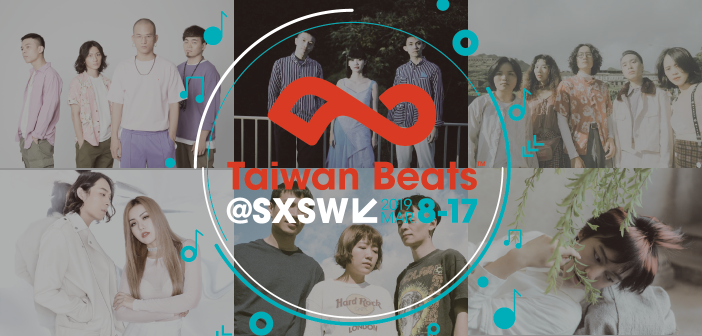 Six Taiwanese Artists to Check Out at SXSW 2019