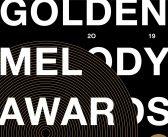 2019 Golden Melody Awards Nominations: Jolin Tsai and Sandy Lam Leads