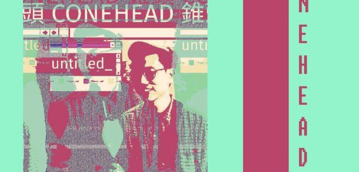 Treat Yourself to Taipei's Lofi Hip-Hop on Conehead's untitled_  EP
