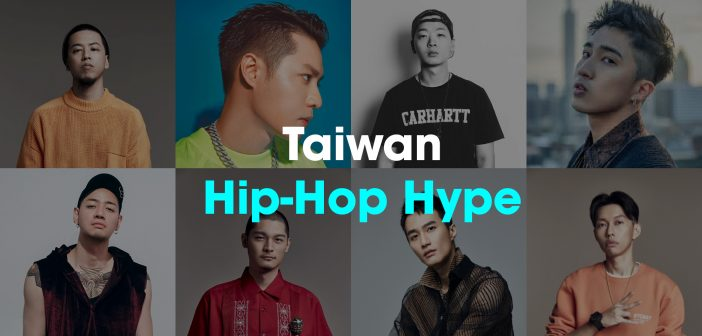 Keep Up with the Hype: The Hottest Taiwanese Hip-Hop Joints