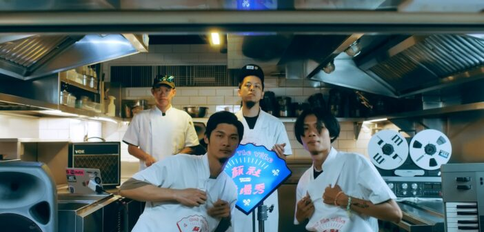 First Paid Livestreaming Gig in Taiwan Is a Mix of Hip-Hop, Chopping Boards and Raw Fish